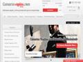 Tienda Online Camaras de Vigilancia